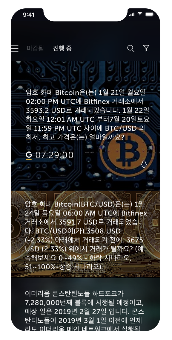 Answer daily questions onBitcoin, Ethereum andother crypto